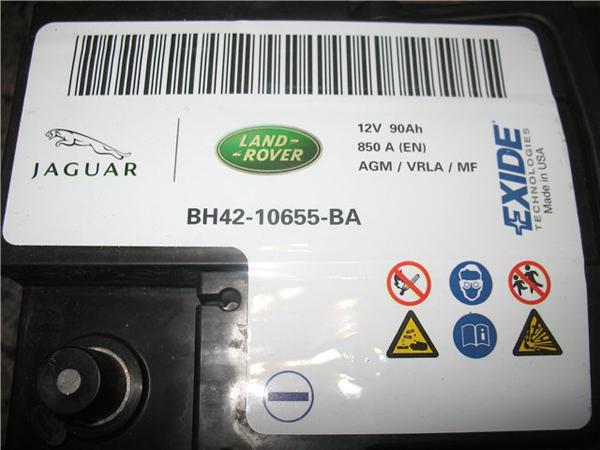 Acumulator Baterie Agm Rrs 2014 Lr033179 Piese Land